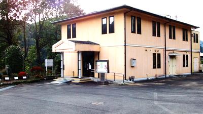譲原防災センター(地すべり資料館)