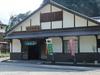 桜井味噌店